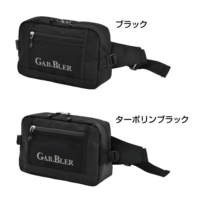 gbs003-9-700