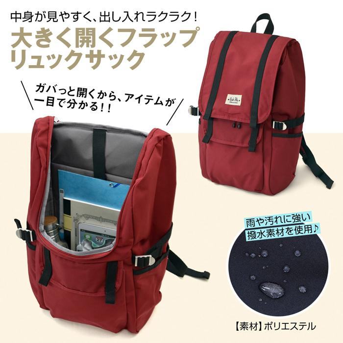 gbc002-4-700