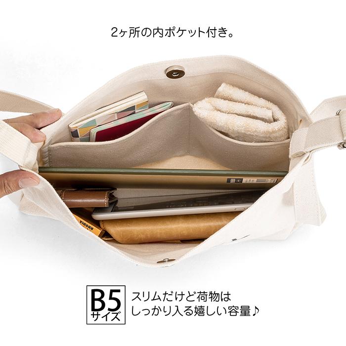 gbsy01-4-700